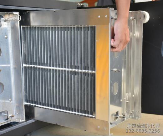 厨房油烟净化器清洗电场